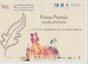 Vincita primo premio festival del teatro di Valeggio sul Mincio da parte del gruppo teatrale della scuola primaria di Cologna Veneta