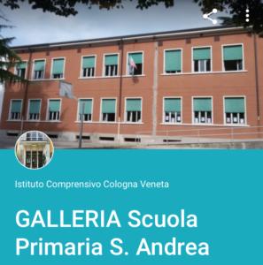 LINK A GALLERIA PRIMARIA S.ANDREA